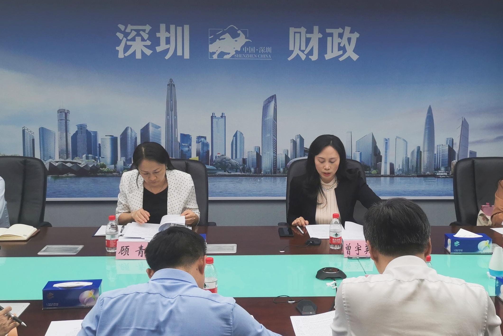深圳市财政局召开2021年第一...